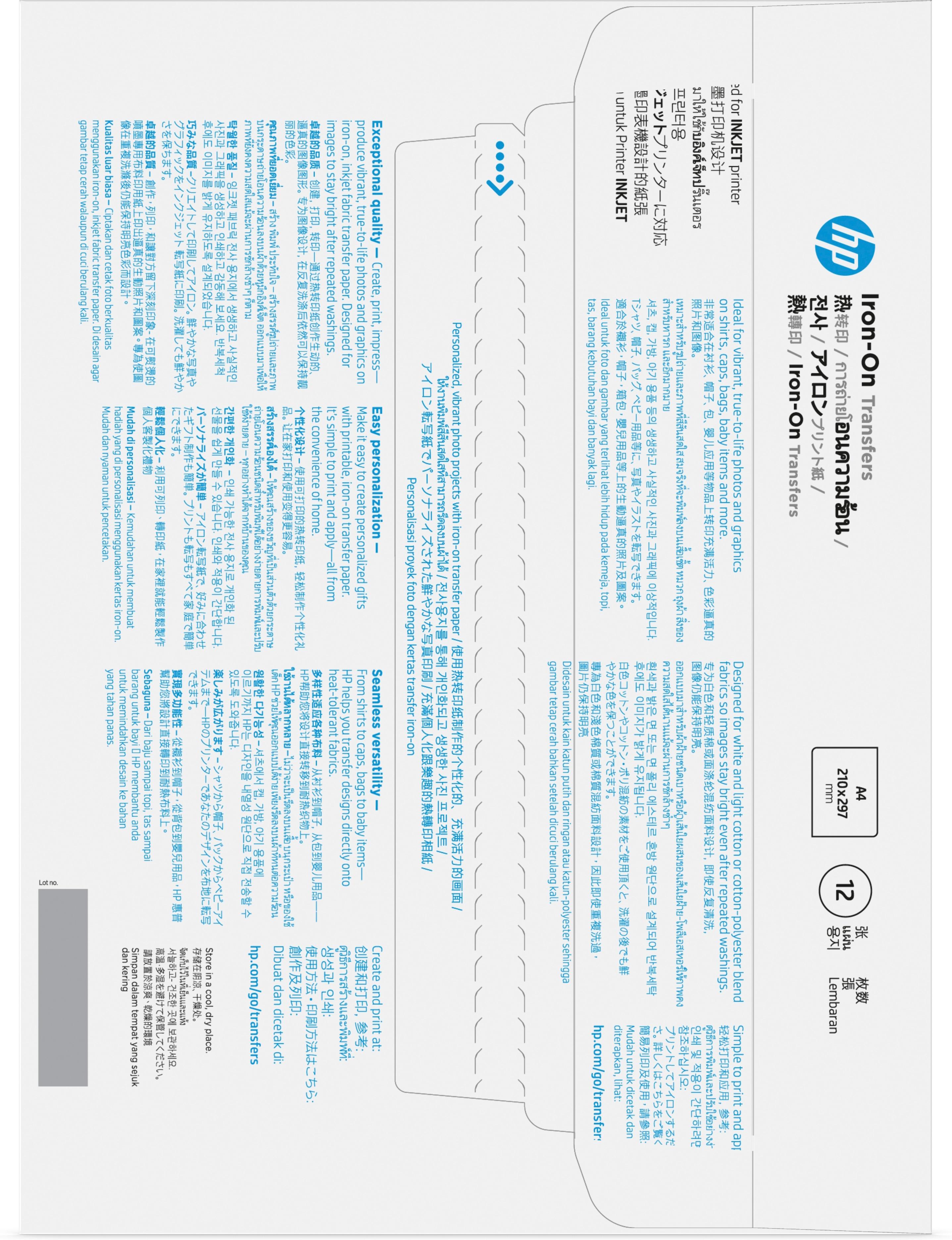 C6050A Iron-On T-Shirt Transfers (10 A4-vellen, 170 g/m²)